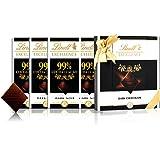 Lindt瑞士莲特醇排装99%可可黑巧克力4块装咖啡色礼盒200g(供应商直送)