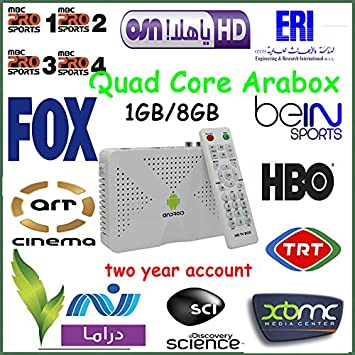 Mejor ГЎrabe IPTV Box, 400 Plus gratis ГЎrabe IPTV Canal Con Bein ...