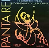 The Dance Continues... Recorded Live at Club Fasching