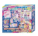 Aikatsu! 3DAikatsu! Card Maker DX Coordinate File Set