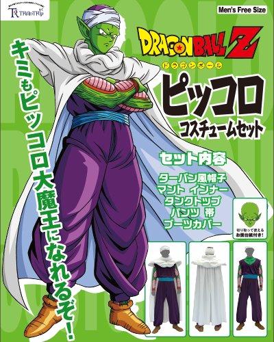 Dragon Ball Z Piccolo costume set mens free