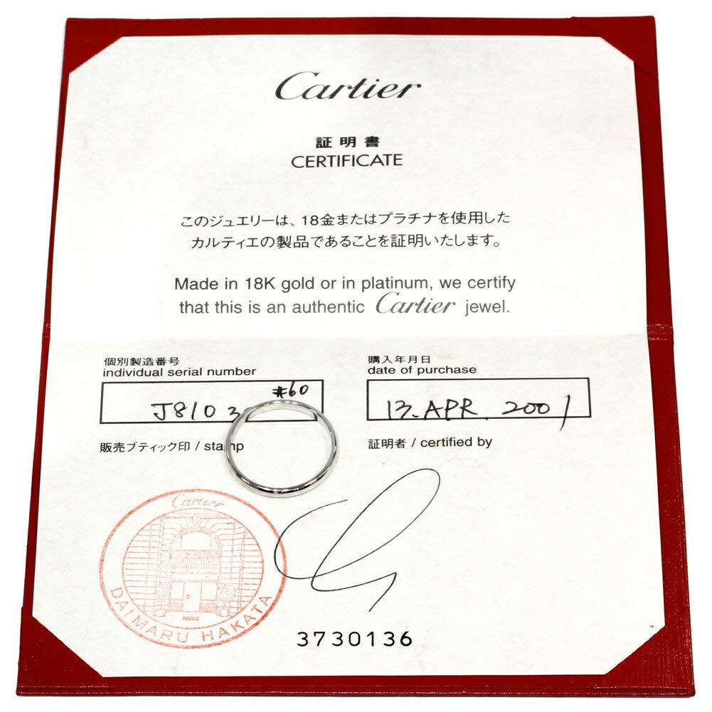 9385310f830f Amazon | [カルティエ]Cartier Pt950 クラシックウェディングリング(1895ウェティグリング)(幅2.5ミリ) 指輪  メンズリング #60(19号) B40125 中古 | リング 通販