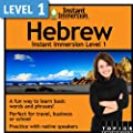 Instant Immersion Level 1 - Hebrew [Download]