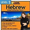 Instant Immersion Level 1 - Hebrew [Download]