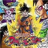 ドラゴンボール改 オープニング・テーマ「Dragon Soul」【完全限定盤】
