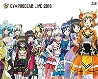 シンフォギア ライブ2018(Blu-ray)