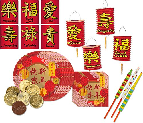Chinese New Year Party Decorations | Year of The Pig 2019 Lunar Celebration Supplies | Includes Plates, Napkins, Lanterns, Posters, Chocolate Coins and More -