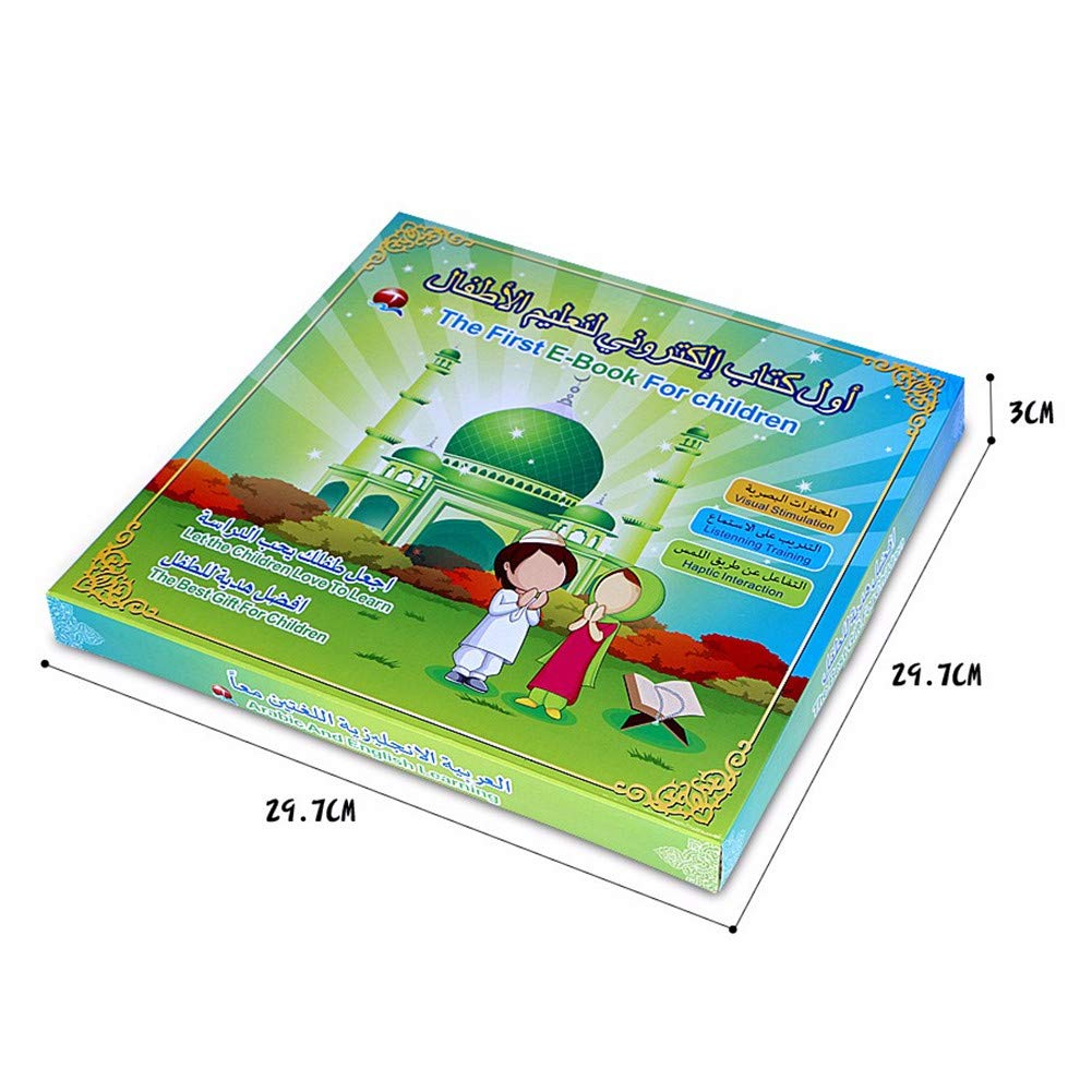 YOOMUN Muslim Islamic Reading Machine Quran Electronic, English&Arabic Eord, The First Children E-book- Best Gift Toy by 3SRBT2017042 (Image #7)