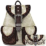 Western Style Daypack Cowgirl Backpack Belt Buckle Fashion School Bag Women Travel Biker Purse Wallet Set (Beige Set)