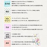 ドルチェ パーフェクトシリーズ ワンデー 1箱6枚入 【カラー】満月 イエロー 【PWR】±0.00(度なし)