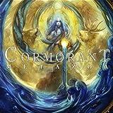 Metazoa by Cormorant (2009-01-01)