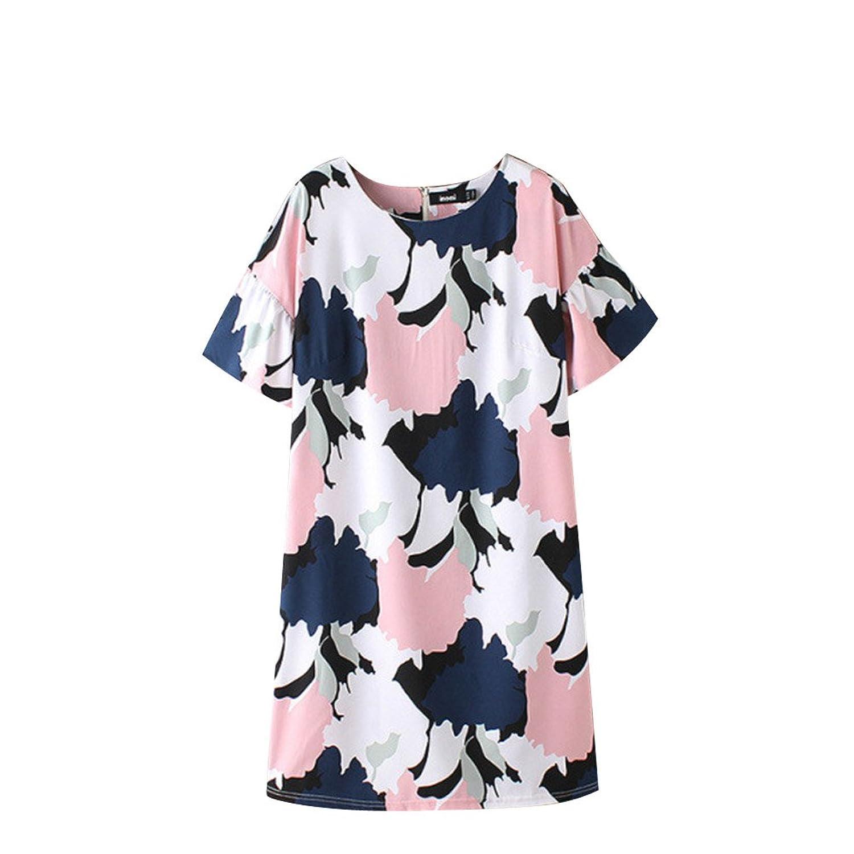 SaiDeng Damen Blumenmuster -Druck plus Größe Lautsprecher-Hülsen-Kleid