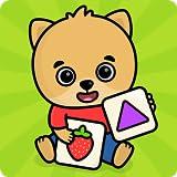 Baby tarjetas didácticas para niños pequeños