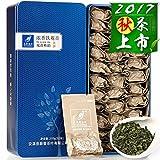 SHI Cheung Wah mountain autumn tea Tieguanyin tea flavor 250g floral fragrance sweet aftertaste Hui poly spring