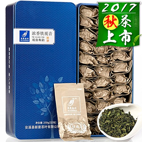 SHI Cheung Wah mountain autumn tea Tieguanyin tea flavor 250g floral fragrance sweet aftertaste Hui poly spring by CHIY-GBC ltd