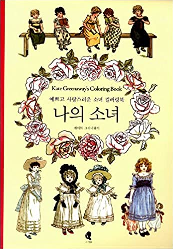 Kate Greenaway\'s Coloring Book (Colouring Book): Amazon.com: Books
