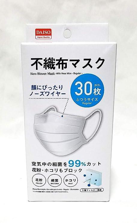 50 いくら マスク 枚 定価