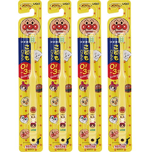 japan-health-and-personal-yellow-for-the-lion-children-toothbrush-0-3-year-old-4-pack-af27
