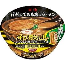 日清食品 行列のできる店のラーメン 和歌山 131g×12個入