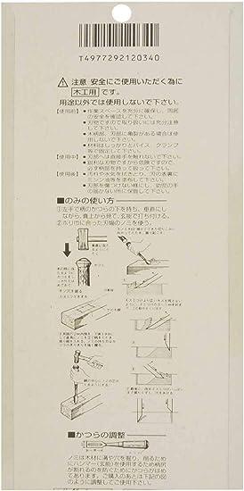 15 Senkichi Woodworking NOMI Japanese Chisel 9 24 mm 3 pcs Carpentry Tools