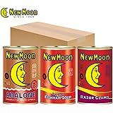 New Moon Premium Pen Cai Bundle, 3 count
