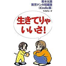 Amazon.com: 青木 光恵: Books, Biography, Blog, Audiobooks, Kindle
