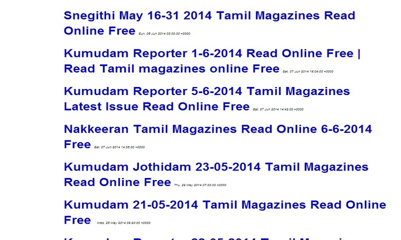 Amazon com: Read Tamil magazines online: Appstore for Android