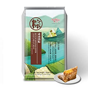 ONETANG Zongzi with Vegetarian Meat, Hand Made Rice Dumplings, Non-GMO Glutinous Rice,A bit of Spicy, Dragon Boat Festival Gifts 10.58oz(3pcs/bag)