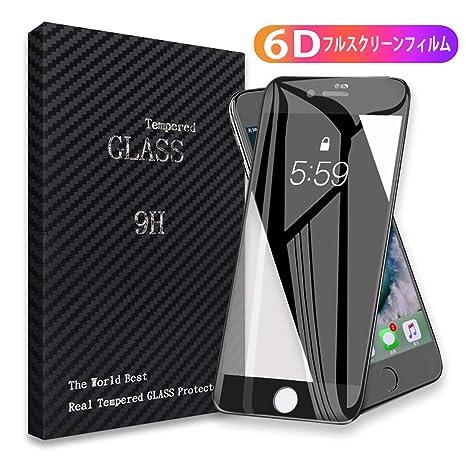 35cc8765f7 Amazon | 【2枚セット】iPhone 8 / iPhone 7 用 強化ガラス液晶保護 ...