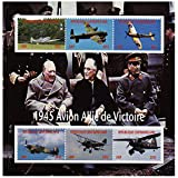 World War II Stamps - The planes of World War 2 featuring Winston Churchill - Mint and never mounted sheet with 6 stamps