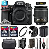 Holiday Saving Bundle for D7500 DSLR Camera + AF-P 18-55mm + 64GB Class 10 Memory Card + 2yr Extended Warranty + 32GB Class 10 Memory + Backup Battery + Case + Tulip Lens - International Version