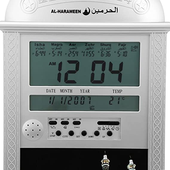 Amazon.com: Islamic Azan Alarm Clock, Muslim Azan Wall Clock Prayer Clock, Digital Muslim Prayer Alarm Athan Islam for Prayer HA-4004 Clock Silver: Kitchen ...