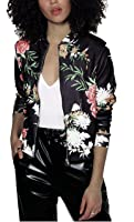Mojessy Women's Floral Print Classic Quilted Baseball Jacket Fall Short Biker Bomber Jacket Coat