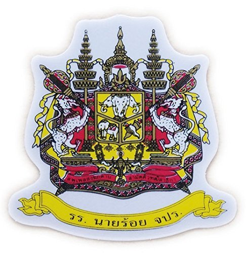thailand-coat-of-arms-emblem-sticker-s-size-elephant-lion-churn-singha-white-thailand-goods-thailand