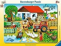 Ravensburger 06020 - Was gehört wohin? - 15 Teile Rahmenpuzzle