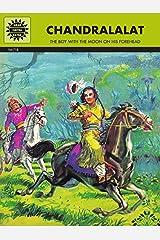 Chandralalat Kindle Edition