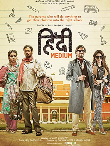 Hindi Medium (Best Comedy Show In India 2019)