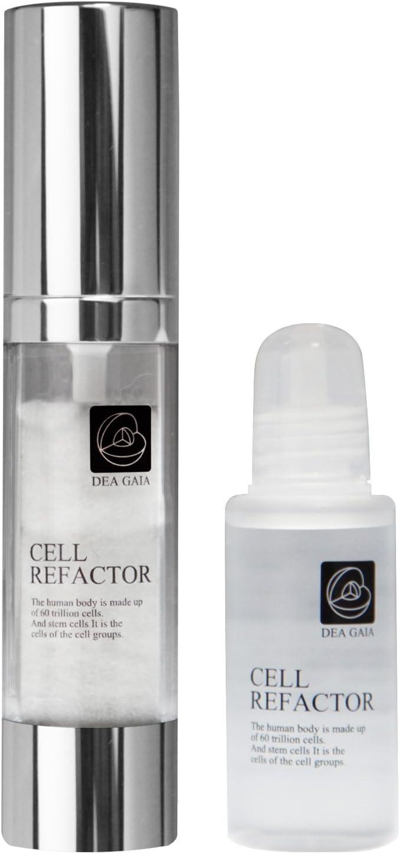 ヒト幹細胞化粧品 ランキング