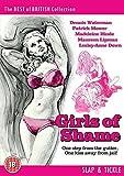 Girls of Shame (aka - The Smashing Bird I Used to Know) [Reino Unido] [DVD]