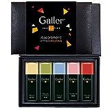 ガレー Galler ミニバーラグジュアリーギフトボックス 5本入 (1個)
