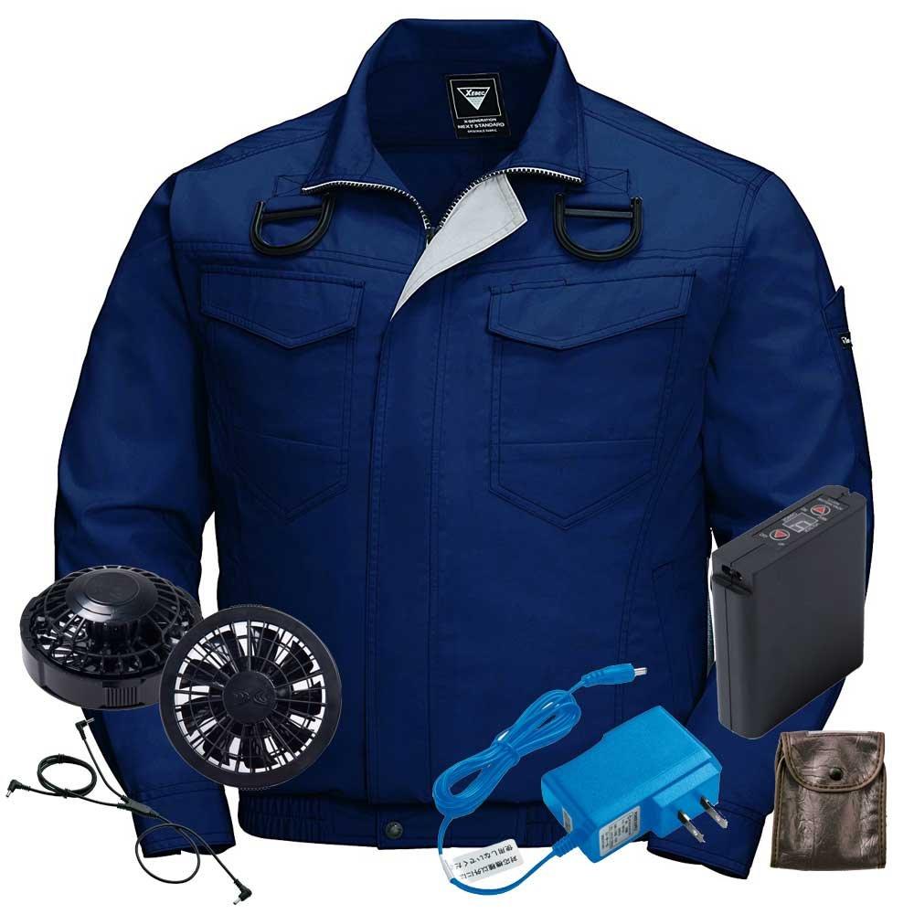 ジーベック 空調服 フルハーネス対応 ブルゾンファンバッテリーセット XE98101ファンのカラー:ブラック B07BJY1NNN S 19ディープグレー 19ディープグレー S