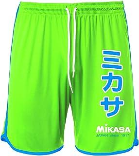 und Farbenauswahl Mikasa Herren Sporthose Crystal Shorts mit Gr/ö/ßen