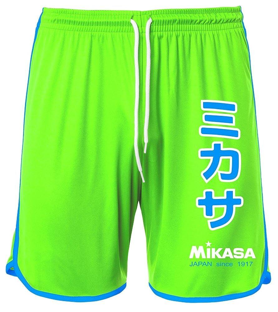 Mikasa Pantaloncino Beach Volley Bill - MT5009 V11 - Verde Fluo/Azzurro)