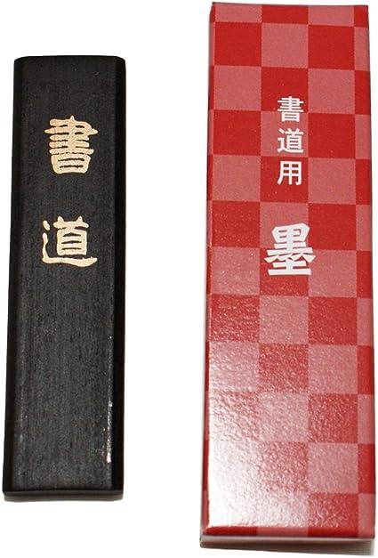 TOYANDONA Piedra de Tinta de Caligraf/ía China Tintero Retro Inkstone Redondo Sumi Dibujo Plato de Tinta Pozo de Tinta Bandeja de Tinta Pintura Inkslab con Tapa para Pr/áctica de Pintura de