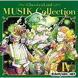 【Amazon.co.jp限定】クラシカロイド MUSIK Collection Vol.4(着せ替えジャケット付)