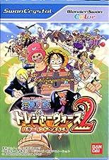 One Piece : Treasure Wars 2 (Japanese Import Video Game) [Wonderswan Color]