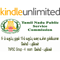 TNPSC  TAMIL EXAM SELECTED QUESTION ANSWER: 6th - 10th Tamil Subject(Group-4) (Tamil Edition)