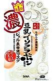 SANA(莎娜)豆乳本铺 美肌精华保湿渗透美容液面膜5片