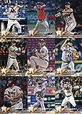 2018 Topps Series 2 Baseball Houston Astros Team Set of 12 Cards: Houston Astros(#361), Evan Gattis(#375), Dallas Keuchel(#397), Jose Altuve(#400), Derek Fisher(#416), Houston Astros(#423), Gerrit Cole(#443), Ken Giles(#516), Lance McCullers(#539), Brian McCann(#562), Justin Verlander(#650), Tyler Clippard(#671)