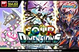 BuddyFight Triple D Four Dimensions Alternative V2 Booster Box - 30 packs / 5 cards